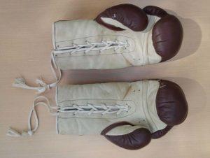 détails gants-boxe intérieur